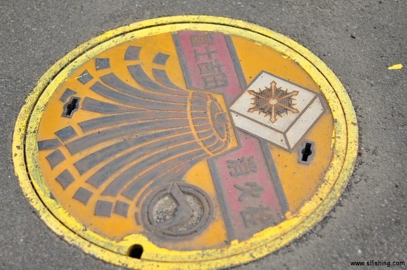Manhole Cover Fuji
