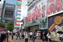 Shibuya Cross Japan