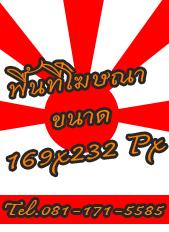 Image_c342599